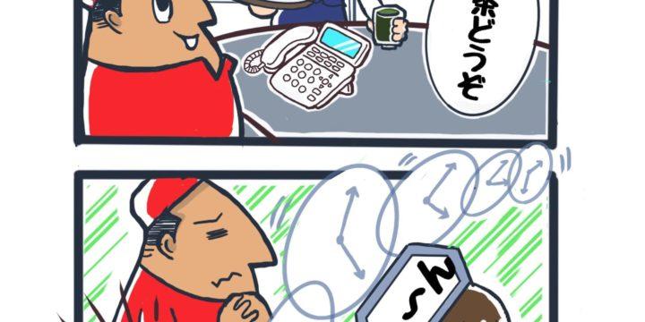 パイプマン漫画第5話