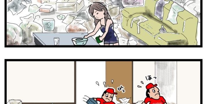 パイプマン漫画13話