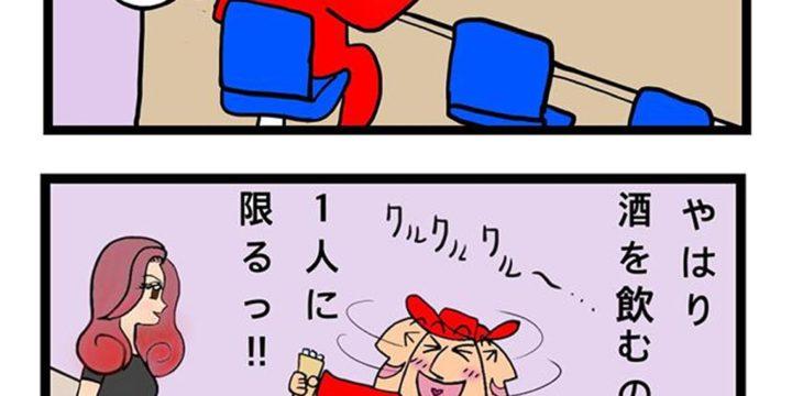 パイプマン漫画第14話