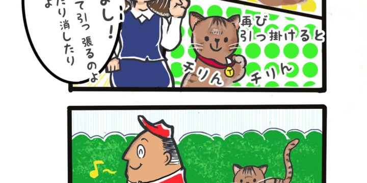 パイプマン四コマ漫画第26話