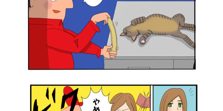 パイプマン漫画 第28話