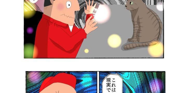 パイプマン四コマ漫画 第33話